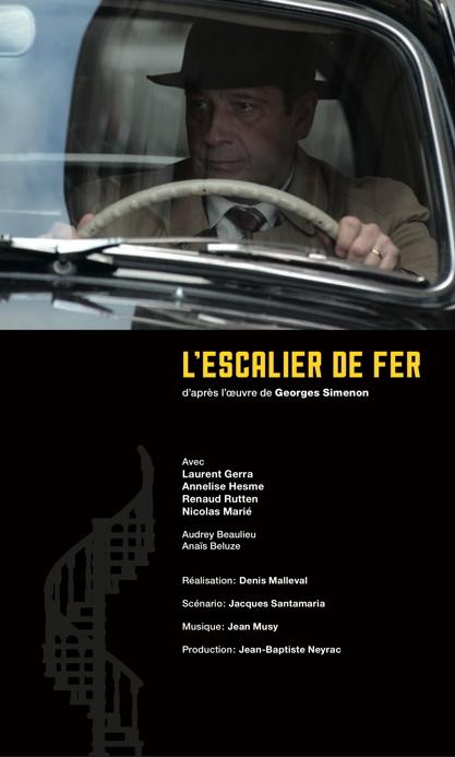 Affiche-Virginie-Stucki-Grigny-L'Escalier de Fer-Neyrac-Films
